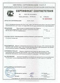 sertifikat sm